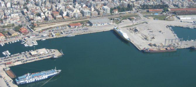 Χαιρετισμός στην Ημερίδα για την Ακτοπλοϊκή Σύνδεση Αλεξανδρούπολης με νησιά Β/Α Αιγαίου