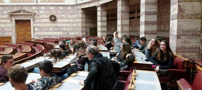 Επίσκεψη του 3ου Γυμνασίου Αλεξανδρούπολης στη Βουλή