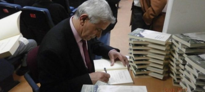 Παρουσιάστηκε το βιβλίο «Από τον Έβρο… στην Κατεχάκη» στο Σουφλί (video)