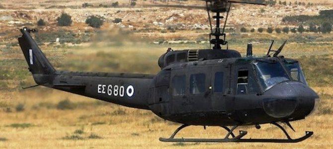 Οι Ένοπλες Δυνάμεις και ο ελληνικός λαός θρηνούν την τραγική απώλεια των τεσσάρων αξιωματικών που έπεσαν εν ώρα καθήκοντος προς την Πατρίδα