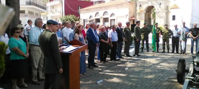 Η θυσία των Εβριτών ηρώων Χ. Χατζόπουλου και Χ. Δοϊτσίδη αποτελεί παράδειγμα και παρακαταθήκη για τις επόμενες γενιές
