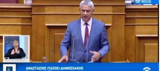 Θράκη! Ηχηρή παρέμβαση της Ν Δ για τη νομική θωράκισή της – Ομιλία στη Βουλή