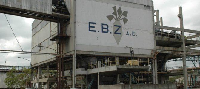 Σε νέες περιπέτειες οι τευτλοπαραγωγοί εξαιτίας της κυβερνητικής ανικανότητας στο ζήτημα της ΕΒΖ – Κατάθεση Ερώτησης