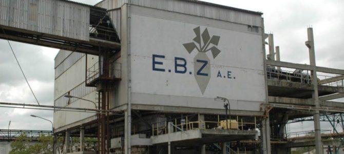 Οικονομικά μετέωροι οι τευτλοπαραγωγοί, «ώρα μηδέν» για τη βιωσιμότητα της ΕΒΖ – Κατάθεση Ερώτησης