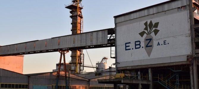 """Οι κυβερνητικές παλινωδίες οδηγούν σε """"λουκέτο"""" το Εργοστάσιο της ΕΒΖ στην Ορεστιάδα – Κατάθεση Επίκαιρης Ερώτησης"""