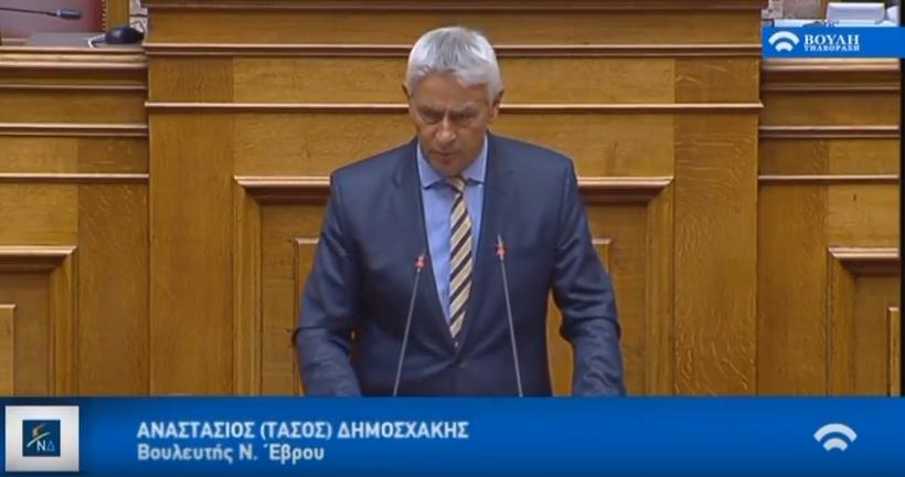 Διχάσατε τους Έλληνες για να ενώσετε τους Σκοπιανούς. Κινηθήκατε εκτός συνταγματικών ορίων και θα μείνετε στην ιστορία ως «η Κυβέρνηση των προθύμων της Μεταπολίτευσης»- Ομιλία στη Βουλή για Μεσοπρόθεσμο και Σκοπιανό