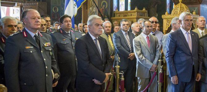 Ημέρα Μνήμης και Τιμής των Αποστράτων Αστυνομικών της ΕΛ.ΑΣ