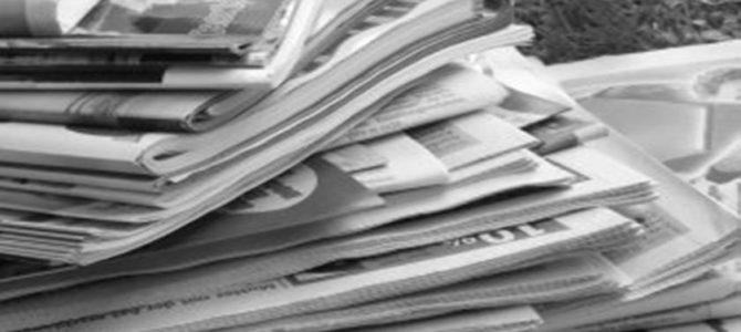 Γονατίζει τις εκδοτικές και τυπογραφικές επιχειρήσεις η Κυβέρνηση! Αυξάνει τις τιμές στο δημοσιογραφικό χαρτί! Κατάθεση Ερώτησης