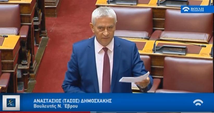 Σύγκρουση με τον Υπουργό Παιδείας!  Ρεσιτάλ αναλγησίας προς τους μαθητές της Σαμοθράκης! Εκτός των ευνοϊκών ρυθμίσεων του Νόμου για την εισαγωγή τους σε ΑΕΙ και ΤΕΙ! – Συζήτηση Επίκαιρης Ερώτησης