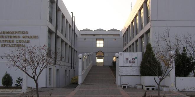 Ο Υπουργός Παιδείας 'καθηγητοκλέπτει' το ΔΠΘ και αποψιλώνει την Ιατρική Σχολή Αλεξ/πολης! Κατάθεση Επίκαιρης Ερώτησης