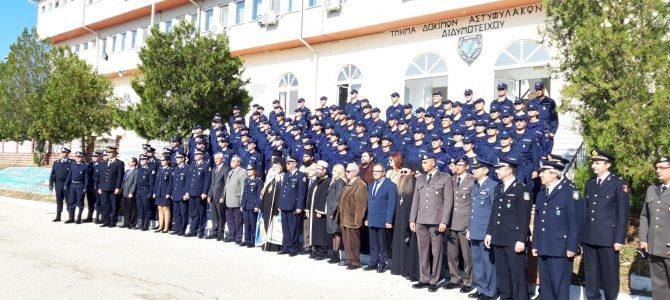 Ορκωμοσία της νέας τάξης Δοκίμων Αστυφυλάκων στη Σχολή του Διδυμοτείχου της ΕΛ. ΑΣ
