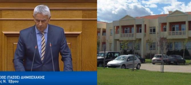 Κρυπτόμενος ο Υπουργός Παιδείας, αποφεύγει το Κοινοβούλιο για το ΔΠΘ, που ανέστειλε τα μαθήματα όλων των Τμημάτων του!