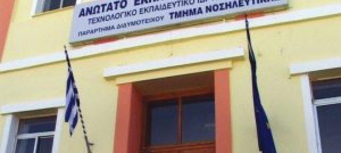 Στο περιθώριο το ΔΠΘ με υπογραφή του Υπ. Παιδείας, που συγχωνεύει το ΤΕΙ Καβάλας, Δράμας και Διδ/χου με το άγνωστο Διεθνές Πανεπιστήμιο Θεσσαλονίκης – Κατάθεση Ερώτησης