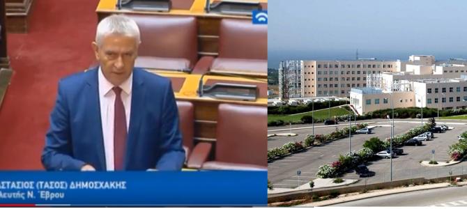Ο Υπουργός Παιδείας εκτός του ότι μικραίνει το Δημοκρίτειο Πανεπιστήμιο Θράκης, απαξιώνει και τον Κοινοβουλευτικό Έλεγχο και δεν απαντά!