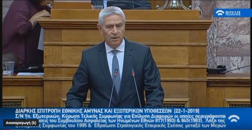 Η Κυβέρνηση θυσίασε τη Μακεδονία για την πολιτική της επιβίωση!! Η αναγνώριση δήθεν μακεδονικής ταυτότητας και γλώσσας αποτελεί τη ρίζα του αλυτρωτισμού! – Ομιλία στην Διαρκή Επιτροπή Άμυνας και Εξωτερικών Υποθέσεων