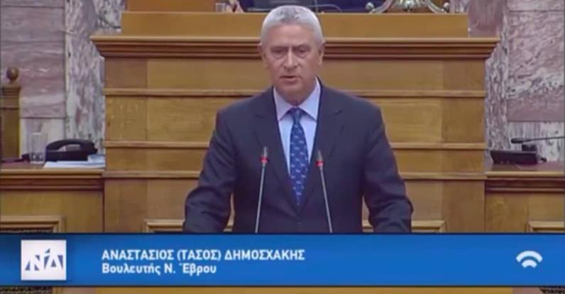 Η Κυβέρνηση ετοιμάζει μια Συμφωνία Πρεσπών Νο 2 για τη Θράκη! Απεμπόλησε τα διαπραγματευτικά εργαλεία της Ελλάδας (2008) για το Σκοπιανό –  Ομιλία στην Δ. Επιτροπή Άμυνας και Εξ. Υποθέσεων
