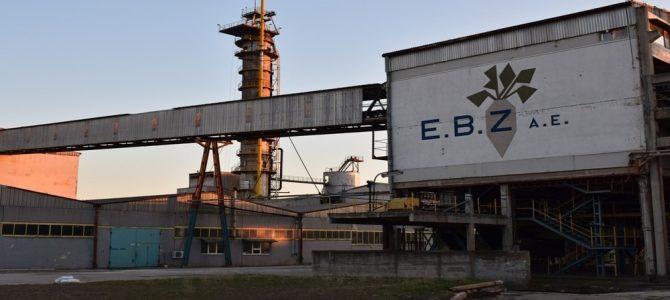 Μπήκε η ταφόπλακα στο Εργοστάσιο Ζάχαρης της Ορεστιάδας! Διακόπηκε η ηλεκτροδότηση λόγω απλήρωτων λογαριασμών! – Κατάθεση Ερώτησης