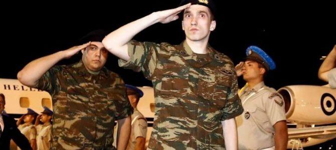 Στο «σκοτάδι» τα αποτελέσματα της ΕΔΕ για τη σύλληψη των δύο Ελλήνων στρατιωτικών από τις Τουρκικές Αρχές – Κατάθεση Ερώτησης