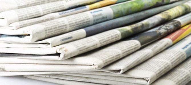 Οικονομική «αιμορραγία» για τα ΜΜΕ του Έβρου από τη μη εφαρμογή της κατανομής του 30% της κρατικής διαφημιστικής δαπάνης σε αυτά!! – Κατάθεση Ερώτησης
