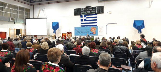 Σταυροδρόμι λαών, θρησκειών και πολιτισμών η Θράκη. Πρότυπο αρμονικής συμβίωσης πολιτών ανεξαρτήτως θρησκεύματος! – Χαιρετισμός στο 11ο Παγκόσμιο Συνέδριο Θρακών στις Φέρες